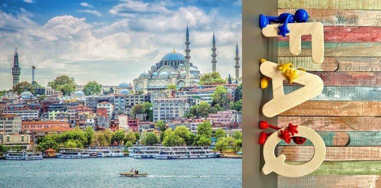 Istanbul FAQ