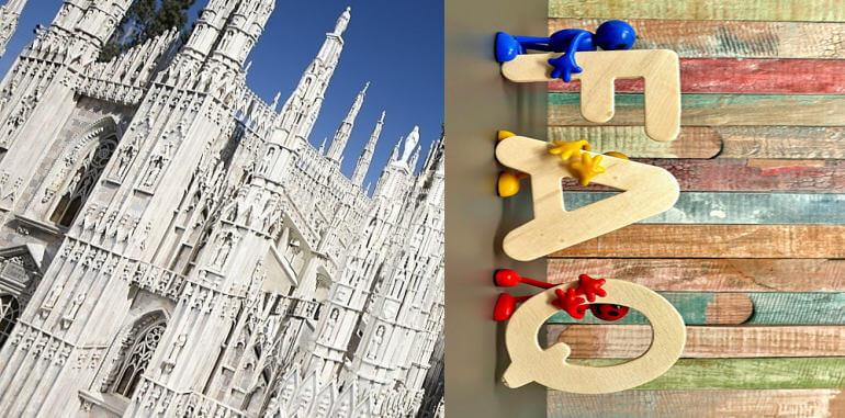 Milan FAQ